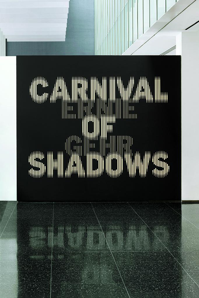 ernie gehr  carnival of shadows